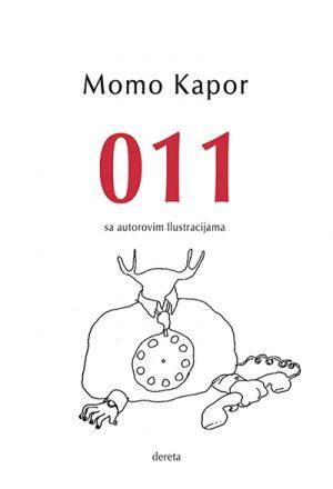 011, SA AUTOROVIM ILUSTRACIJAMA