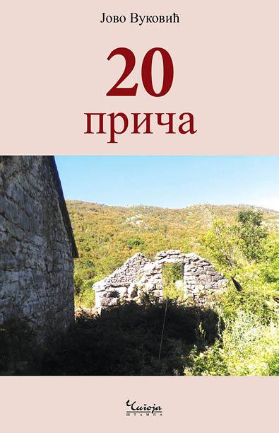 20 PRIČA