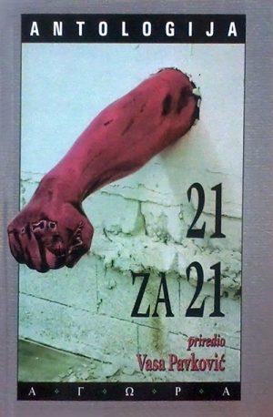 21 ZA 21