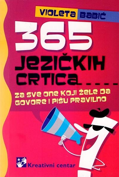 365 JEZIČKIH CRTICA