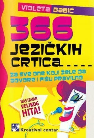 366 JEZIČKIH CRTICA