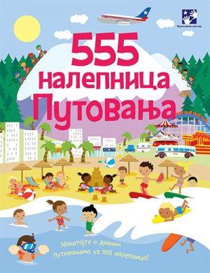 555 NALEPNICA PUTOVANJA