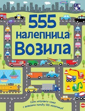 555 NALEPNICA VOZILA