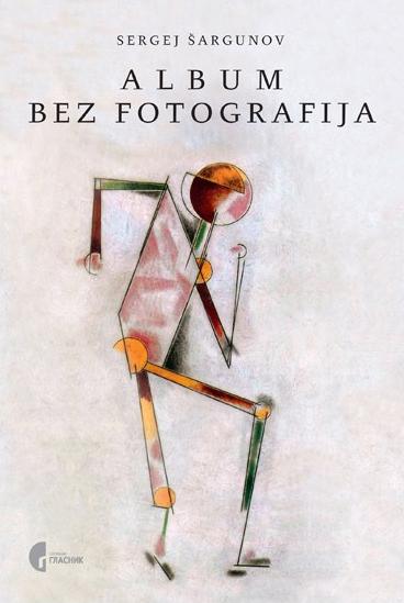 ALBUM BEZ FOTOGRAFIJA