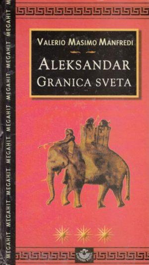 ALEKSANDAR GRANICA SVETA