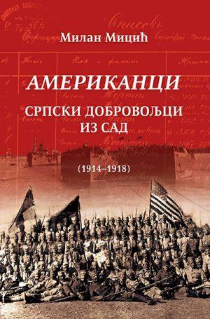 AMERIKANCI-SRPSKI DOBROVOLJCI IZ SAD (1914-1918)