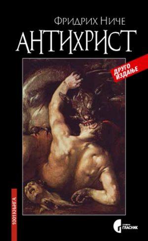 ANTIHRIST