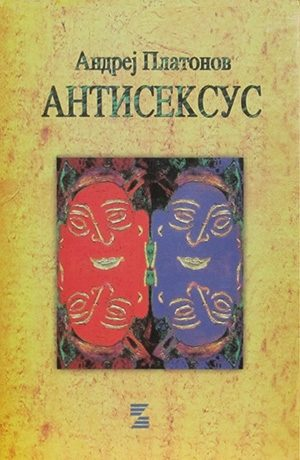 ANTISEKSUS