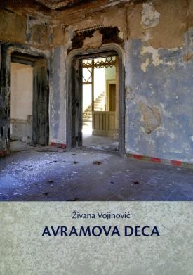 AVRAMOVA DECA: pomenik šabačkih i podrinskih Jevreja