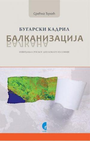 BALKANIZACIJA BALKANA