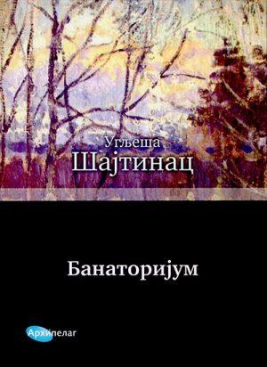 BANATORIJUM