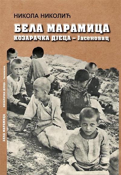 BELA MARAMICA - KOZARAČKA DJECA