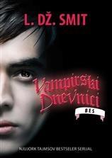 BES - VAMPIRSKI DNEVNICI 3