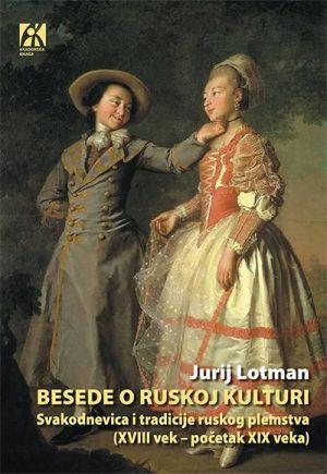 BESEDЕ O RUSKOJ KULTURI : SVAKODNEVICA I TRADICIJE RUSKOG PLEMSTVA (XVIII VEK - POČETAK XIX VEKA)