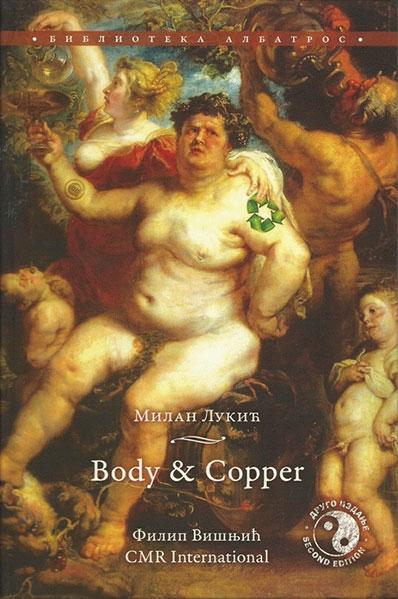 BODY AND COPPER - Pesme ljubavne o telu i bakru
