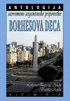 BORHESOVA DECA