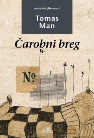 ČAROBNI BREG - knjiga druga