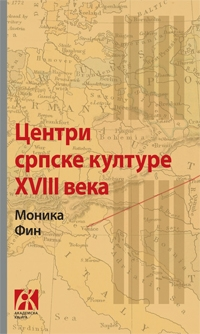 CENTRI SRPSKE KULTURE XVIII VEKA : KIJEV-BUDIM-VENECIJA