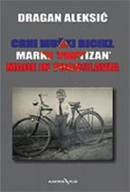 CRNI MUŠKI BICIKL MARKE PARTIZAN MADE IN YUGOSLAVIA