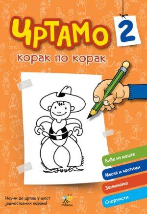 CRTAMO KORAK PO KORAK, 2