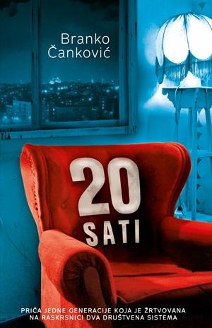 20 SATI
