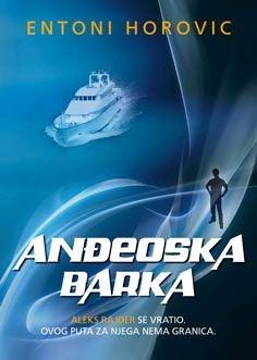ANĐEOSKA BARKA