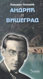 ANDRIĆ I VIŠEGRAD