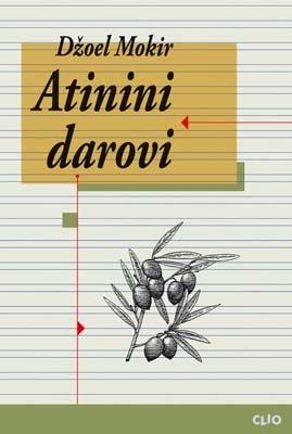 ATININI DAROVI