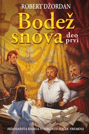 BODEŽ SNOVA - Prvi deo