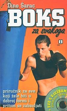 BOKS ZA SVAKOGA + DVD