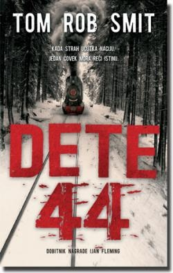 DETE 44