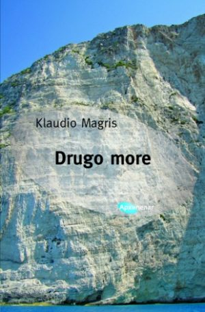 DRUGO MORE