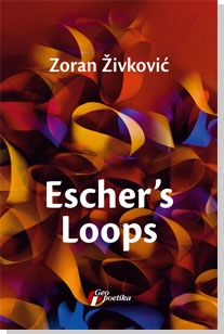 ESCSHER'S LOOPS