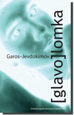 GLAVOLOMKA