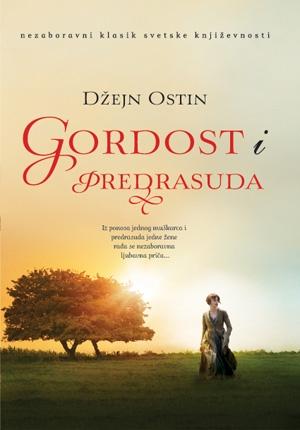 GORDOST I PREDRASUDA