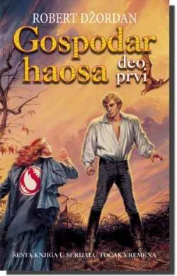 GOSPODAR HAOSA - deo prvi