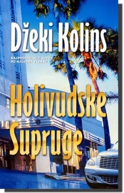 HOLIVUDSKE SUPRUGE