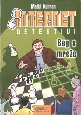 INTERNET DETEKTIVI 2 - BEG S MREŽE