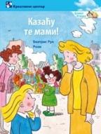 KAZAĆU TE MAMI