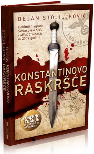 KONSTANTINOVO RASKRŠĆE - posebno izdanje