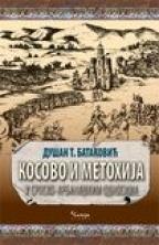 KOSOVO I METOHIJA U SRPSKO-ARBANAŠKIM ODNOSIMA