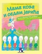 MAMA KOZA I SEDAM JARIĆA