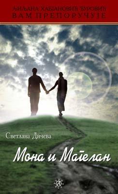MONA I MAGELAN