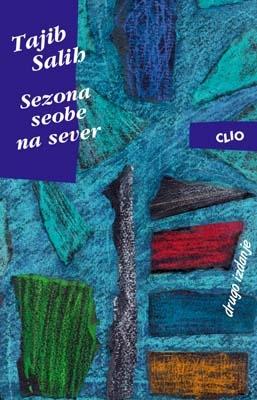 SEZONA SEOBE NA SEVER
