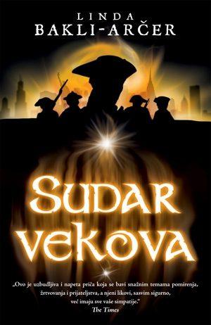 SUDAR VEKOVA