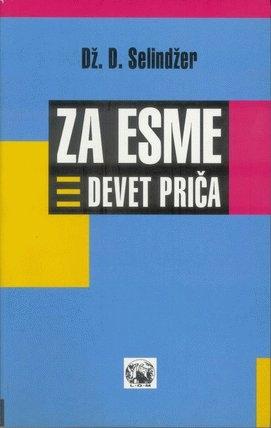 ZA ESME