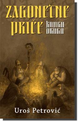ZAGONETNE PRIČE - knjiga druga