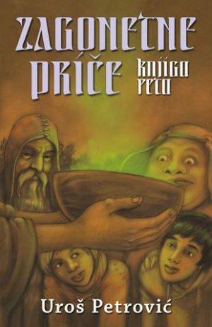 ZAGONETNE PRIČE - Knjiga peta