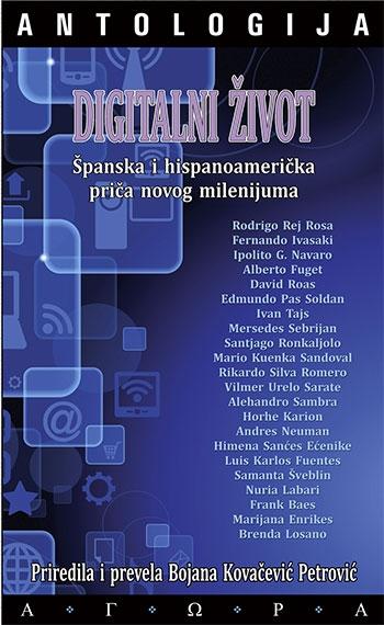 DIGITALNI ŽIVOT - ŠPANSKA I HISPANOAMERIČKA PRIČA NOVOG MILENIJUMA
