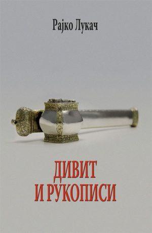 DIVIT I RUKOPIS